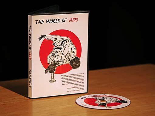 Graphic Designer – Package Design – Judo